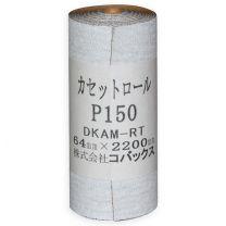 Kovax zelfklevend schuurpapier 150 grit