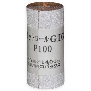 Kovax self adhesive sanding paper 100 grit
