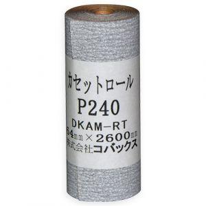 Kovax self adhesive sanding paper 240 grit