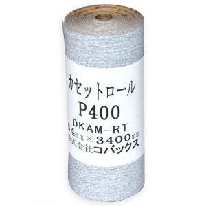 Kovax self adhesive sanding paper 400 grit